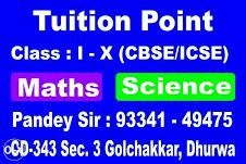 Tuition Point