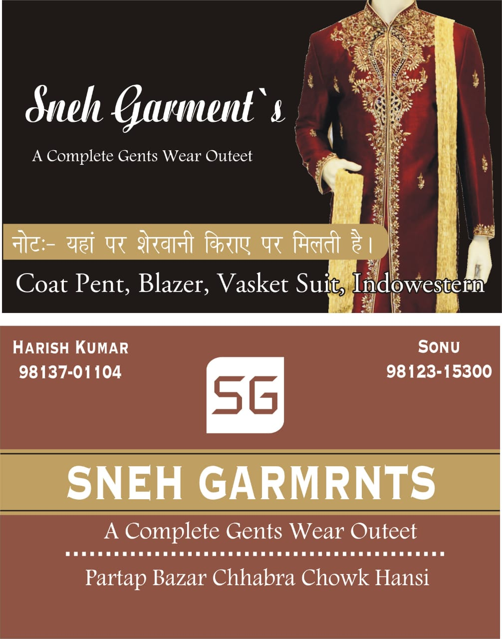Sneh Garment's