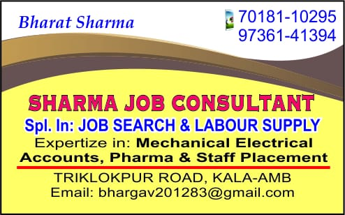 Sharma Job Consultants