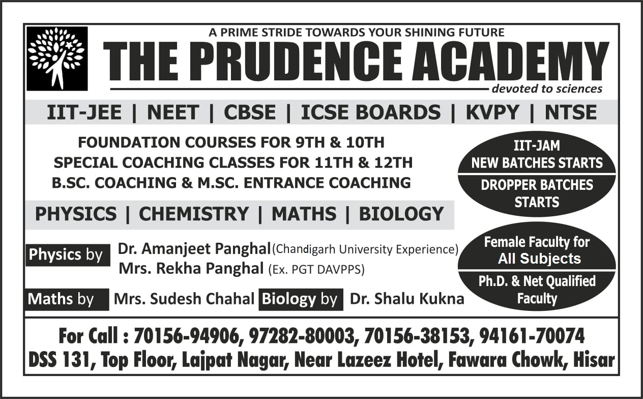 Krishna Academy Now The Prudence Academy